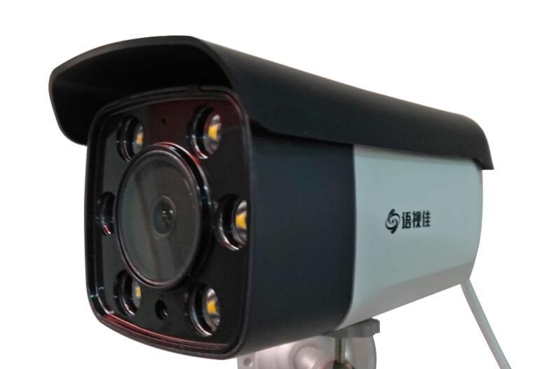 鼎安威视_语视佳YSJ-IP265-H8604TN(4mm) 暖光全彩海思方案H.265+,300W四灯高清 ...